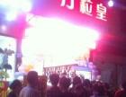 华润万家附近商业街卖场 80平米