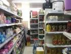 小区门口经营多年超市转让
