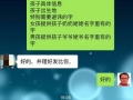 上海最好的取名老师 上海哪个老师取名好青岛取名哪个好?