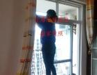 运顺家政专业瓷砖美缝家庭保洁钟点服务