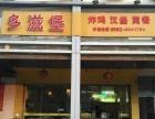 盈利汉堡店低价转让,中介勿扰