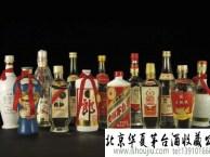 天津回收30年茅台酒价格塘沽回收15年茅台酒空瓶