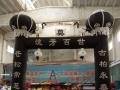 郑州翔宇气模,专业气模厂家,生产各种白事灵棚。牌坊