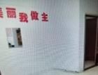 太原街附近沈阳站 商贸国际A座 写字楼 交通便利,办公环境好