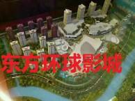 东方环球影城楼盘有平层 lof户型,不限购 不限贷