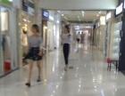 大上海城负一楼女装店转让
