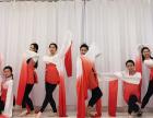 南京舞蹈年会编排零础一对一教学