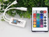 迷你wifi调光控制器24键遥控RGBW