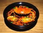 壹只蟹蟹煲饭加盟费多少加盟怎么样赚钱吗加盟需要条件
