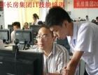雨花亭计算机办公软件培训 升腾电脑培训学校