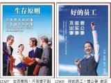 企业文化标语大全、南京企业文化标语挂图、