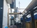 浙江江苏定型机废气处理定型机废气处理厂家
