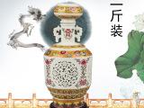 """景德镇2斤装陶瓷酒瓶 二斤装双层镂空""""福"""""""