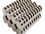 天迁成磁铁大量低价生产钕铁硼磁铁厂家直销