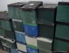 成都废旧电池回收铅酸电瓶回收机房电瓶回收ups电源回收公司