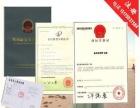 青山湖专利申请|南昌东湖区专利注册|专利代理中心