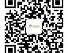 创世财富场外期权华北招商(个股期权 股指期权 商品期权)