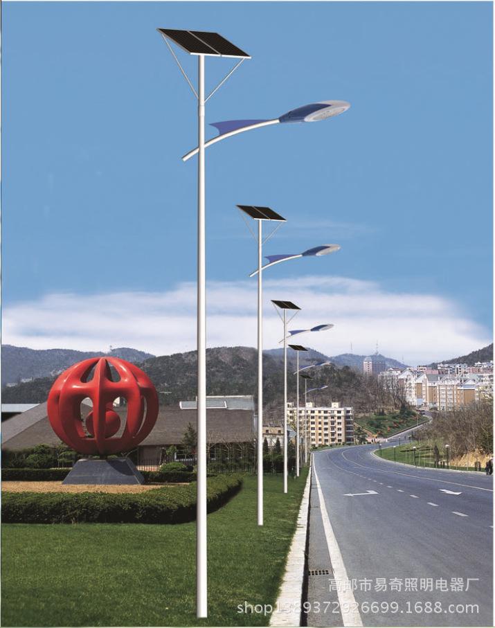 太阳能路灯 新型不用电太阳能路灯 高效节能太阳能路灯