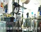 家庭小型洗衣液加工机器设备