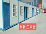 青海果洛集装箱出租和大通集装箱租赁厂家