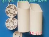 较新款T8带锁旋转雷达灯头;T8椭圆加长雷达电源灯头。带锁灯头