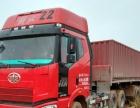 出售2014年解放j6半挂车,货车,手续齐全可贷款