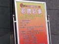 襄阳名片海报喷绘写真制作