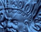 3D打印工业设计 产品建模 制图扫描 逆向抄数