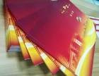 北京顺义泰吉尔商务中心附近 标书打印复印 画册印刷