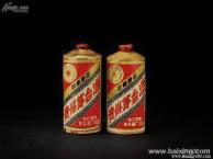 山东潍坊回收陈年老酒五星茅台酒 寿光回收珍品茅台酒价格