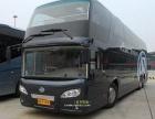 从-九江到漳州的客车(汽车)大概需要多长时间?票价多少钱?