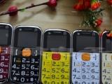 电信手机老来宝LLB520国产 老年机