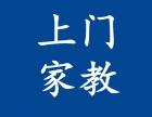 坂田地铁附近坂田天虹杨美村万科上门一对一小学作业辅导培优