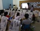 濮阳蒙太奇画室,中国美院大咖老师带你感受不一样的美术魅力