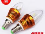 金色LED蜡烛灯 3W尖泡3014玉米芯光源高档灯具 厂家直销