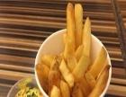 艾薯夫妇快餐 艾薯夫妇快餐加盟招商