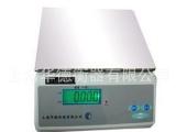 华德电子称/电子秤/计重秤 6kg/1g