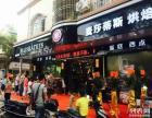 杭州面包蛋糕加盟全国十大品牌排行榜哪家好?
