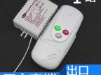 【企业集采】厂家直销 出口品质 灯具分段一路智能无线遥控开关