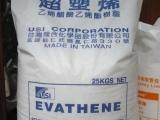 供应食品级热熔 EVA/台湾塑胶/7A60H 耐热/耐化学性优透