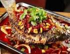 重庆纸上烤鱼加盟需要多少钱