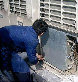 家用电器维修中心