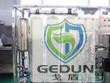 宝鸡国六车用尿素生产设备车用尿素生产技术配方