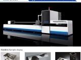 瑞尔多光纤管材激光切管机RP65专业切割各类金属管材厂家直销