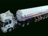 北京车模模型礼品定制CNG LNG 压缩 液化天然气车模型