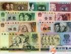 沈阳建国35周年纪念币一套回收价格,沈阳建行成立四十周年价格