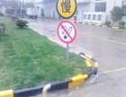 苏州热熔线小区道路划线标牌小区指示牌道路路标