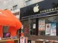 苹果专卖百邦售后维修