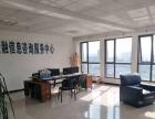 长江路写字楼 弘盛国际中央空调 办公环境优越临河
