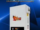 山东济南厂家 配套暖气片取暖产品 世季风品牌 厂家直销产品